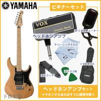 Pacifica112VMX 7点セット