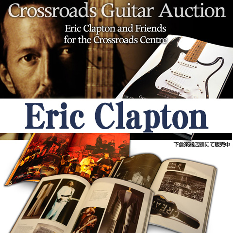 Crossroads Guitar Auction by Eric Clapton