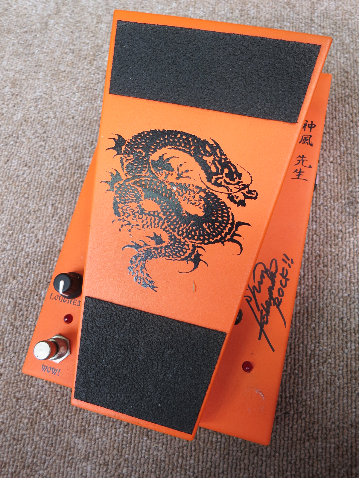 George Lynch Dragon Wah