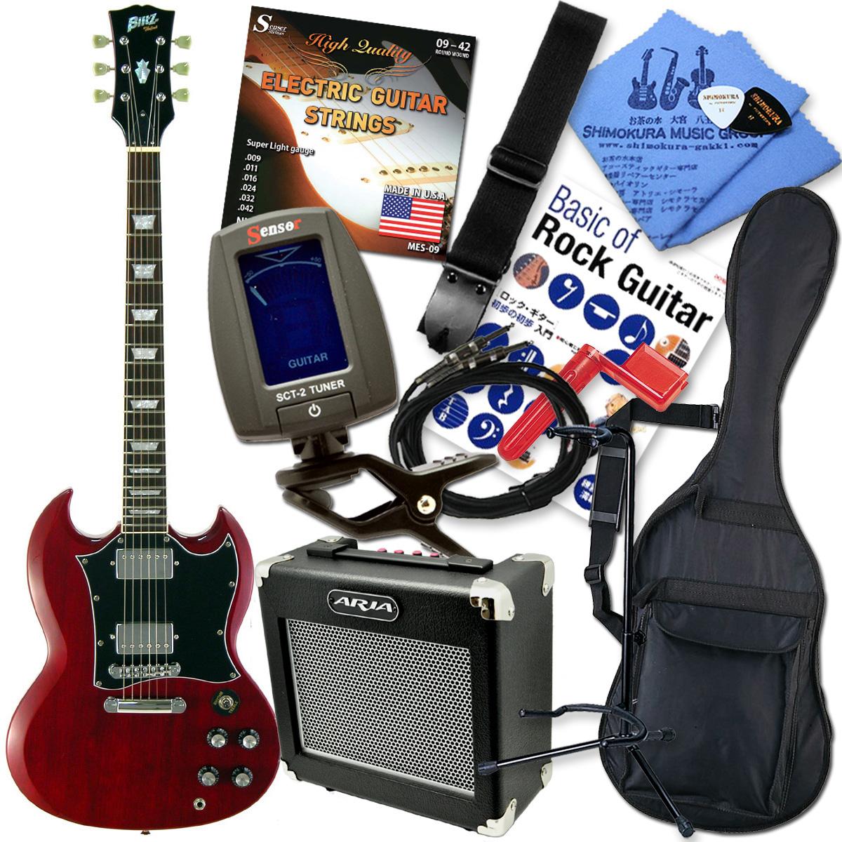 BSG-STD 12点Set SGギター